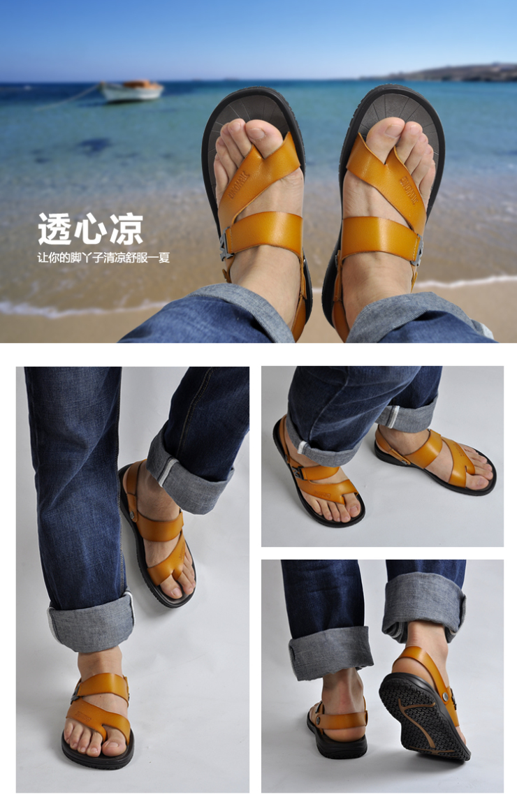 脚胖穿的凉鞋图片