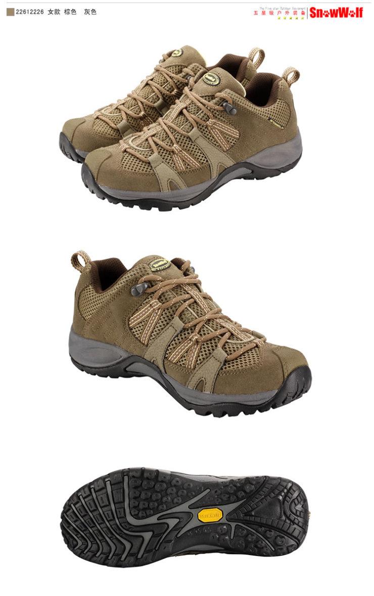 雪狼夏季防水登山鞋 女透气户外鞋运动女鞋