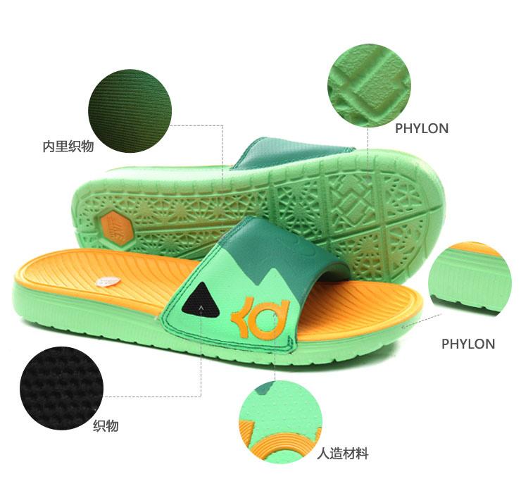 耐克nike2014新款男鞋拖鞋运动鞋杜兰特系列运动生活