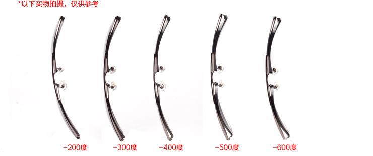 9001 定制近视太阳偏光镜致酷蛤蟆系列男款 枪色 0 250度有散光备注