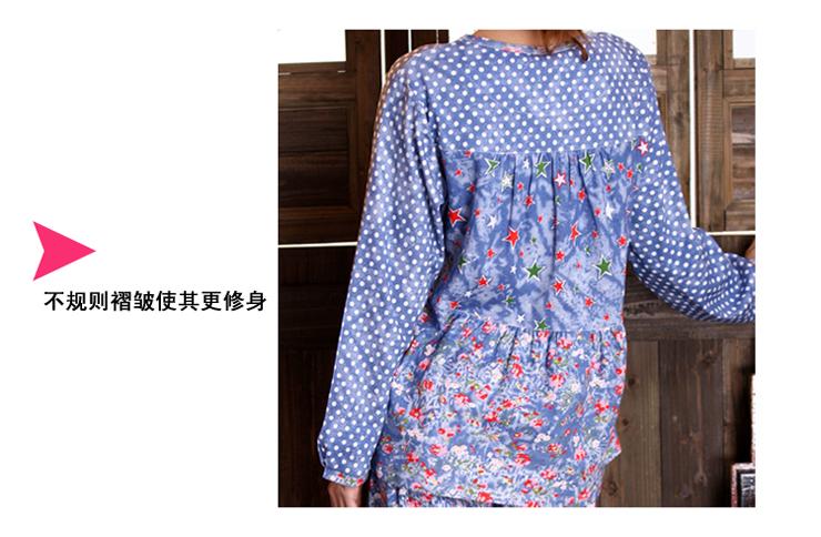 庆同春秋季女式纯棉睡衣家居服长袖两件套装92385025 牛仔兰