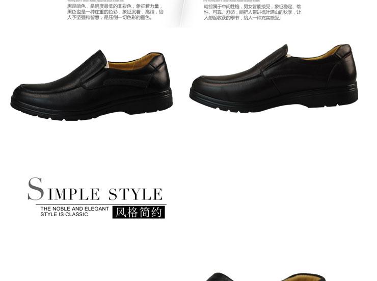 休闲鞋cardanro/卡丹路