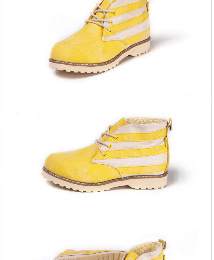 靴子相关分类
