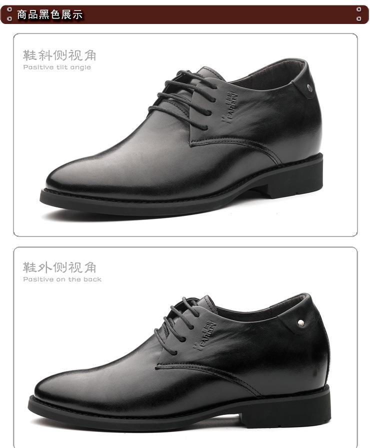 意尔康男式皮鞋