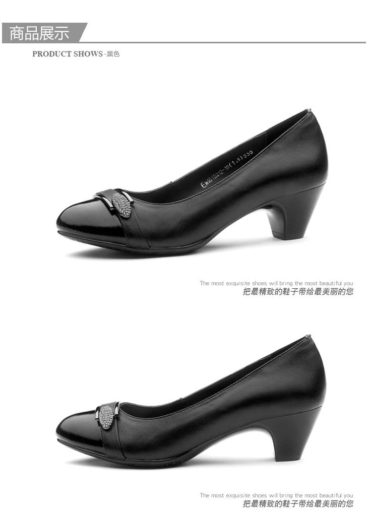 单鞋意尔康 新款水钻中跟浅口女单鞋ol纯色皮鞋