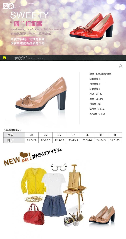 女鞋四季单鞋 粗高跟鞋