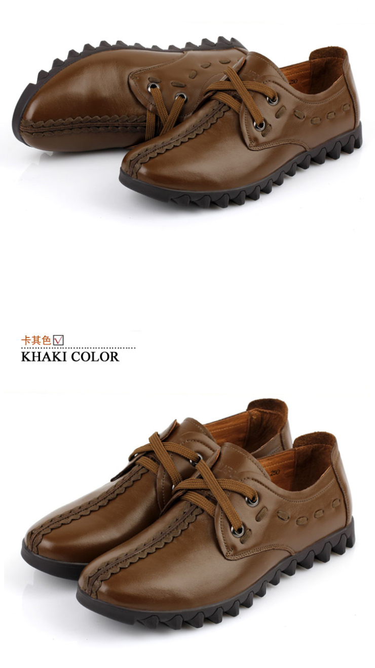 单鞋真皮鞋子男5771