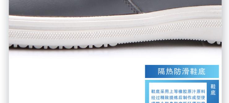 人单鞋拖鞋16001