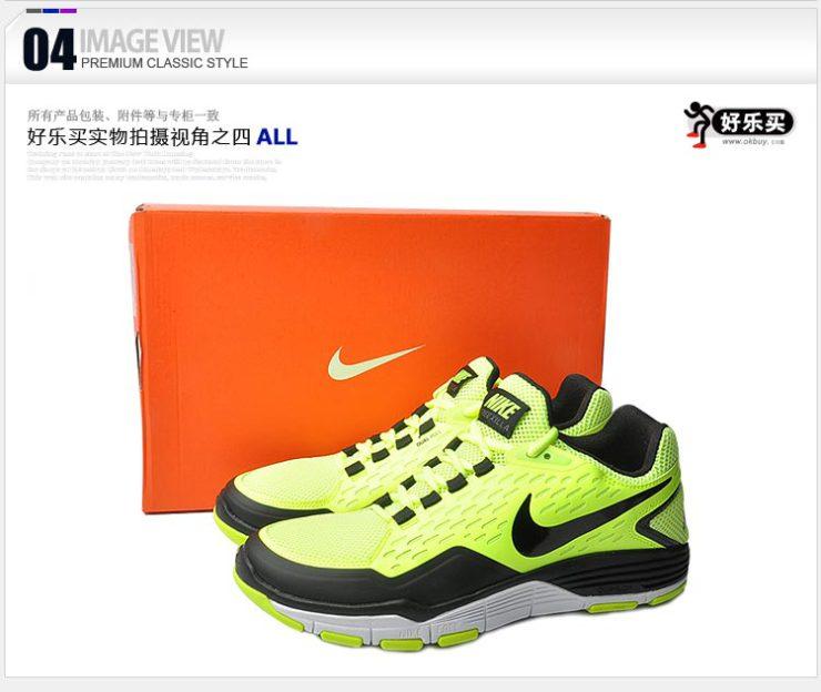 动态内靴使鞋子与脚部更贴合