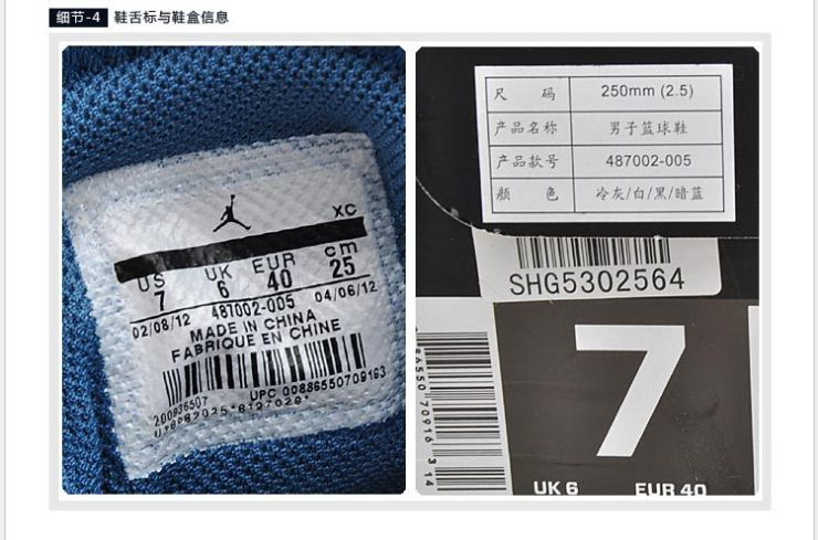 乔丹系列低帮设计后跟Max Air缓震篮球鞋 487002 005
