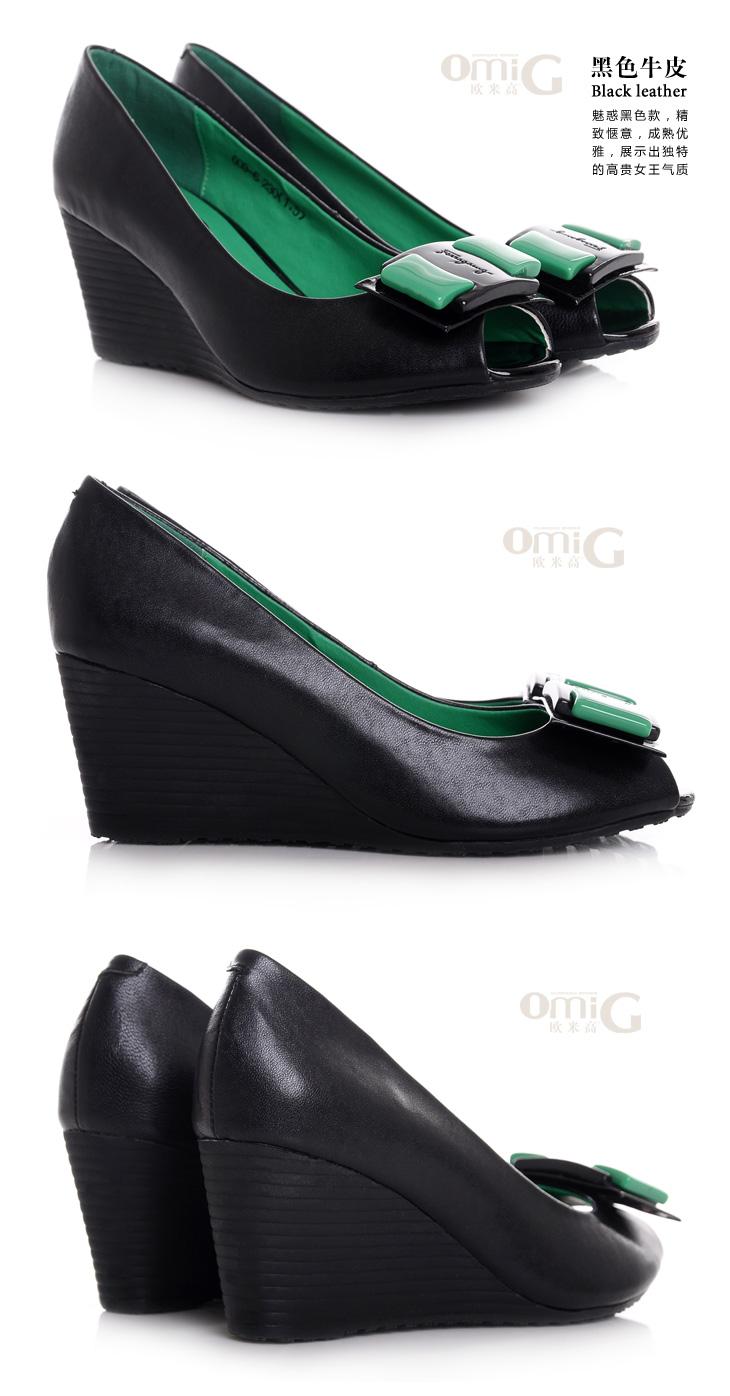 凉鞋/凉拖omig/欧米高2012新款女鞋