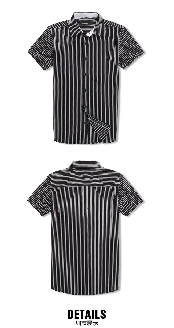 男衬衣设计图