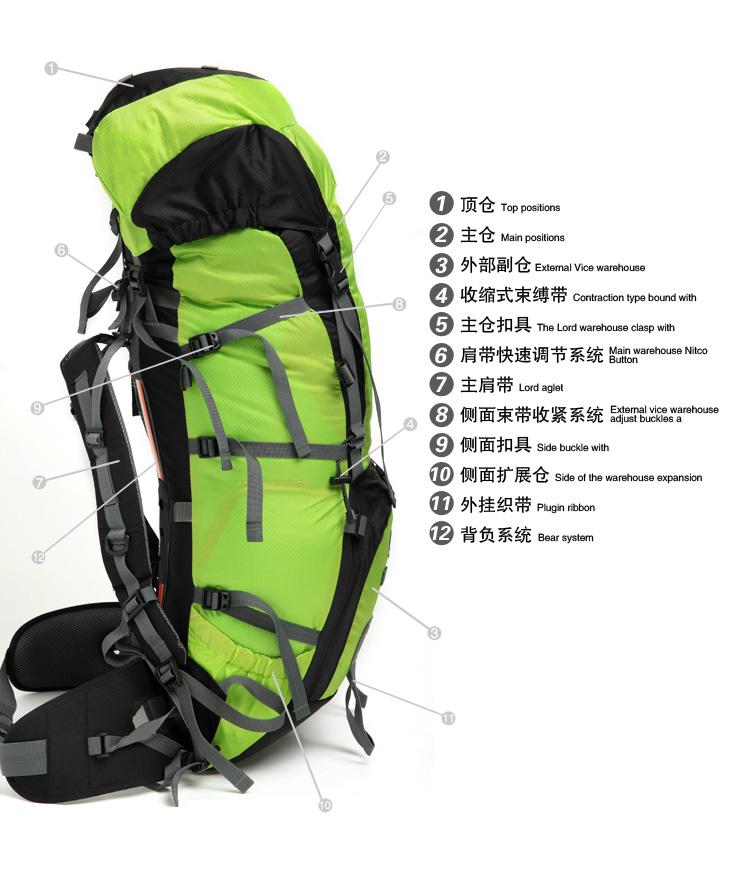 camel/骆驼户外装备 新品休闲运动登山包双肩背包