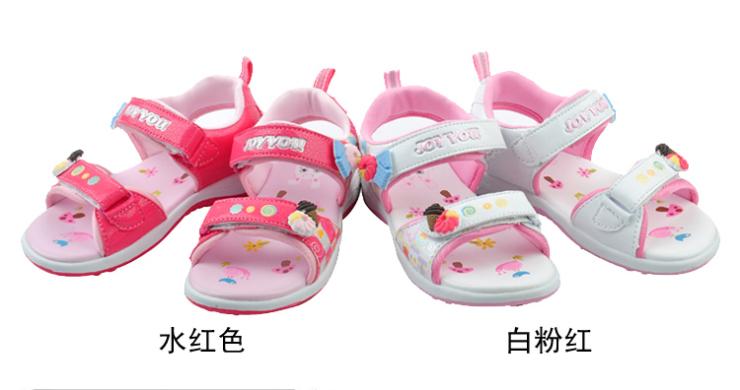 童鞋女凉鞋 女童凉鞋