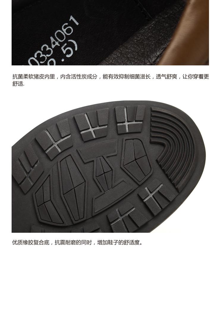 camel/骆驼 商务休闲男鞋0334071