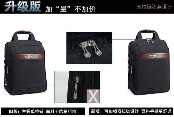 电脑数码包charmza 新款休闲男士双肩电脑包14寸/15