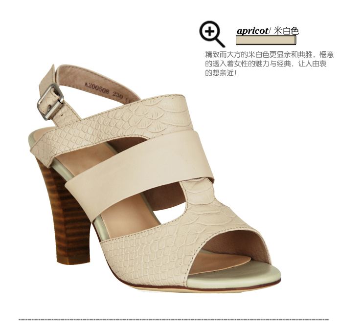 新款尊贵鳄鱼纹羊皮女款凉鞋木纹