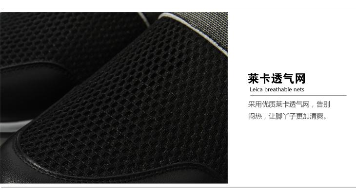 网布皮鞋韩版超软凉鞋