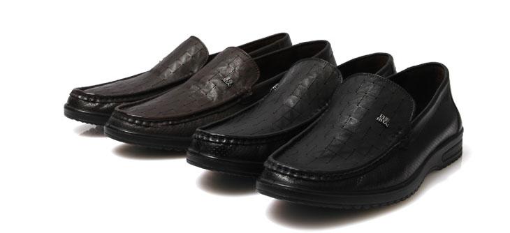 夏季男式单鞋商务休闲透气真皮皮鞋子正品男
