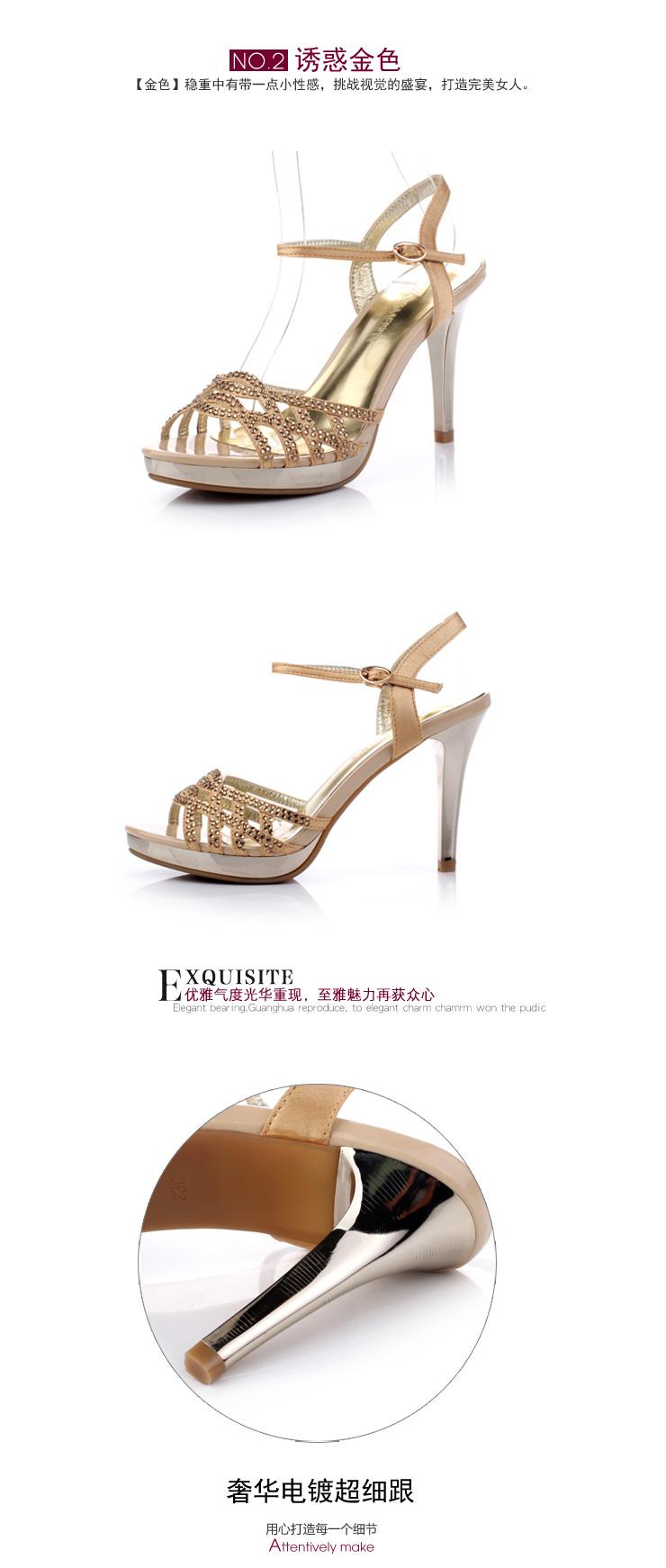 皇妹2012夏季新款水钻高跟防水台时尚女凉鞋l120122