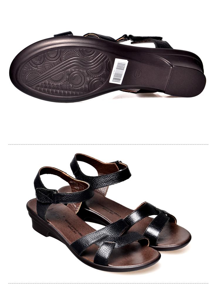 柔软舒适低跟女凉鞋k1338在京东商城的