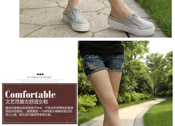 人本2012夏季新款 浅口帆布鞋
