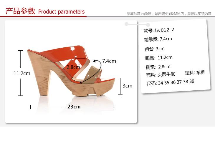 omig/欧米高2012夏新款木底高粗跟女鞋