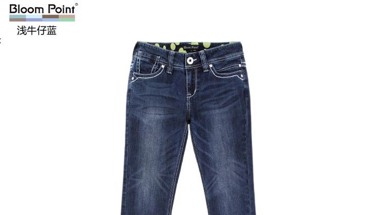 新款春装女裤 30码