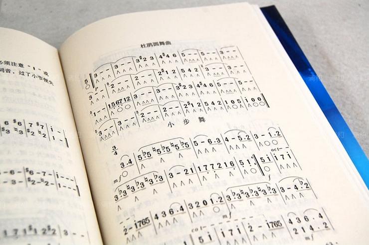 横笛吹法的曲谱-口琴教材 初学口琴书 口琴吹奏法