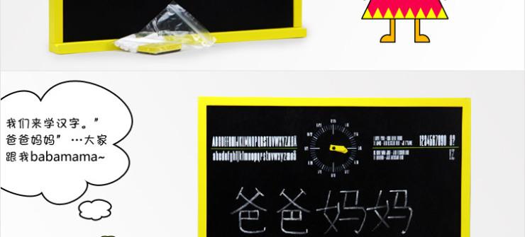 畫畫工具【智立方】木制兒童畫板