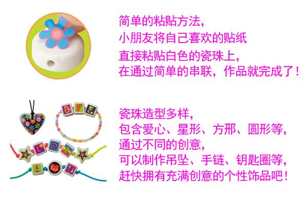 儿童创意手工贴画 儿童手工制作创意贴画 儿童创意手工豆子贴画