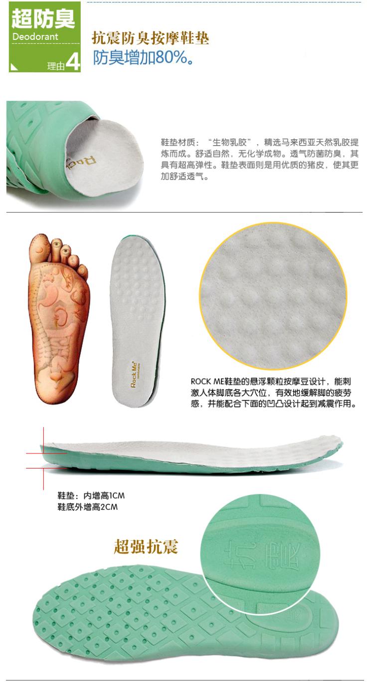 高鞋情侣鞋气垫运动鞋乐布