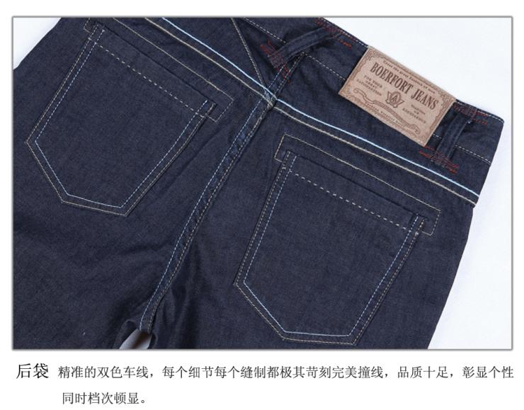 仔长裤 黑蓝 30码