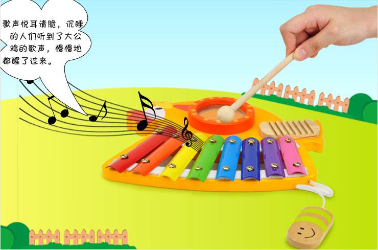 宝宝玩具【智立方】大公鸡木制八音阶敲琴 幼儿奥尔夫图片