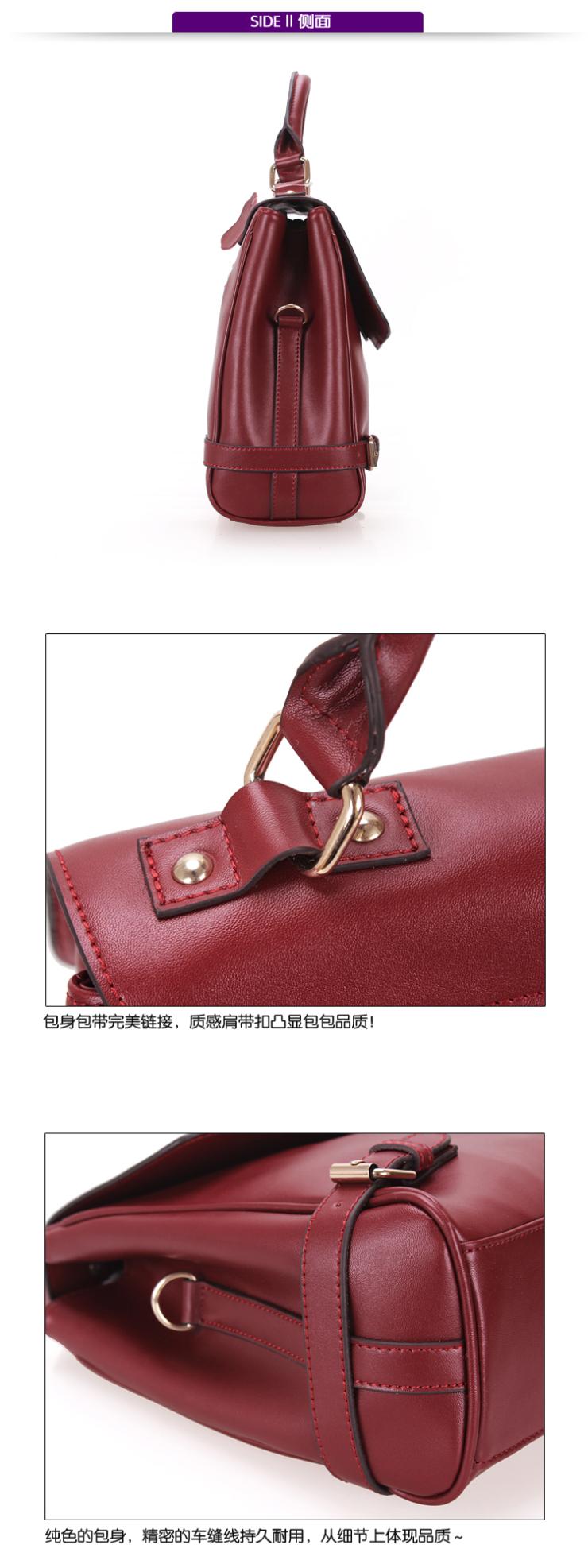 柯喜欢kexihuai韩版时尚真皮手提单肩斜跨大包0082
