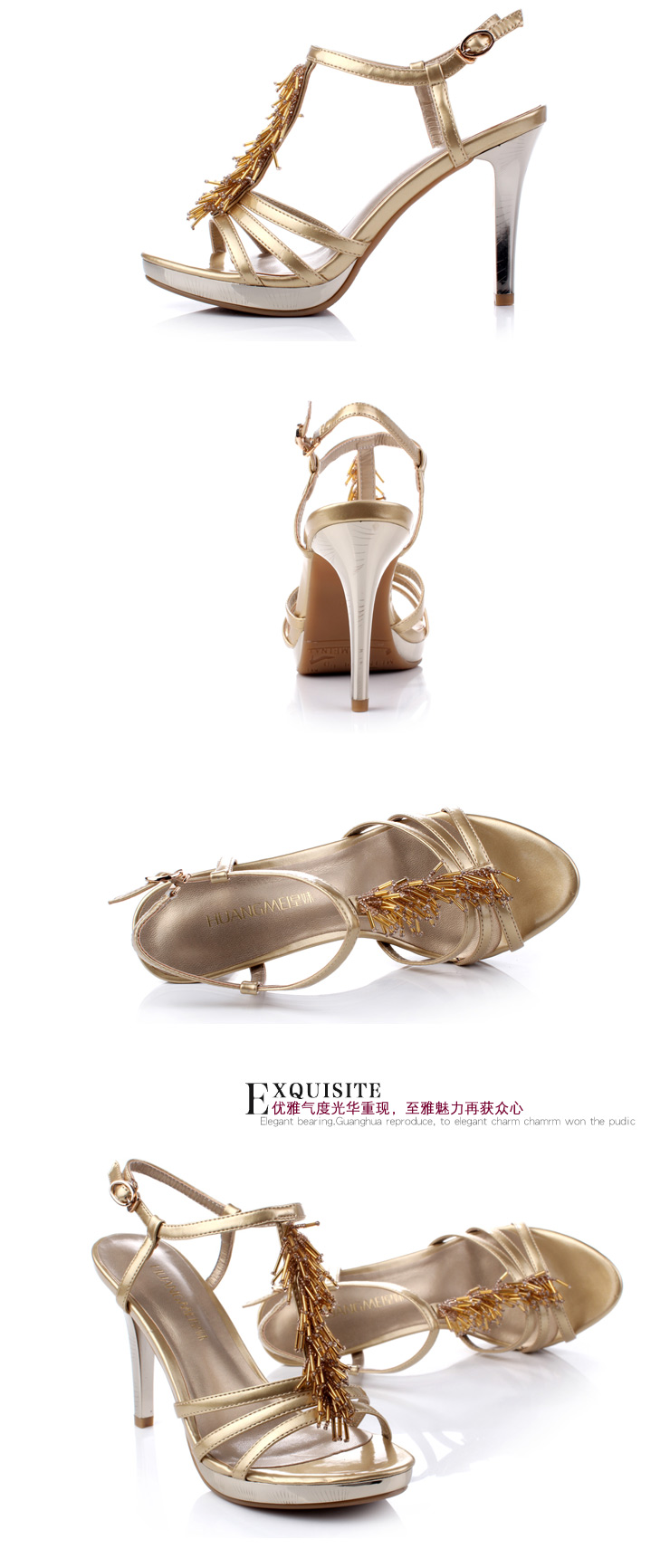 皇妹2012夏季新款奢华串珠罗马风高跟女凉鞋l120112