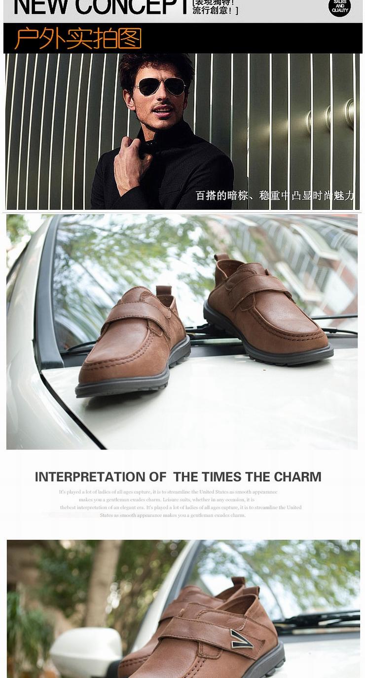 新潮男士商务休闲鞋时尚男鞋