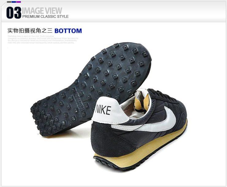 耐克nike 2012夏季新款男子复古跑步鞋476717-011