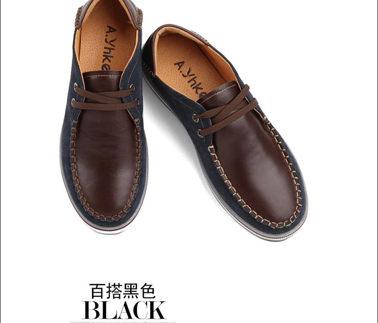 脚黑穿白色鞋子