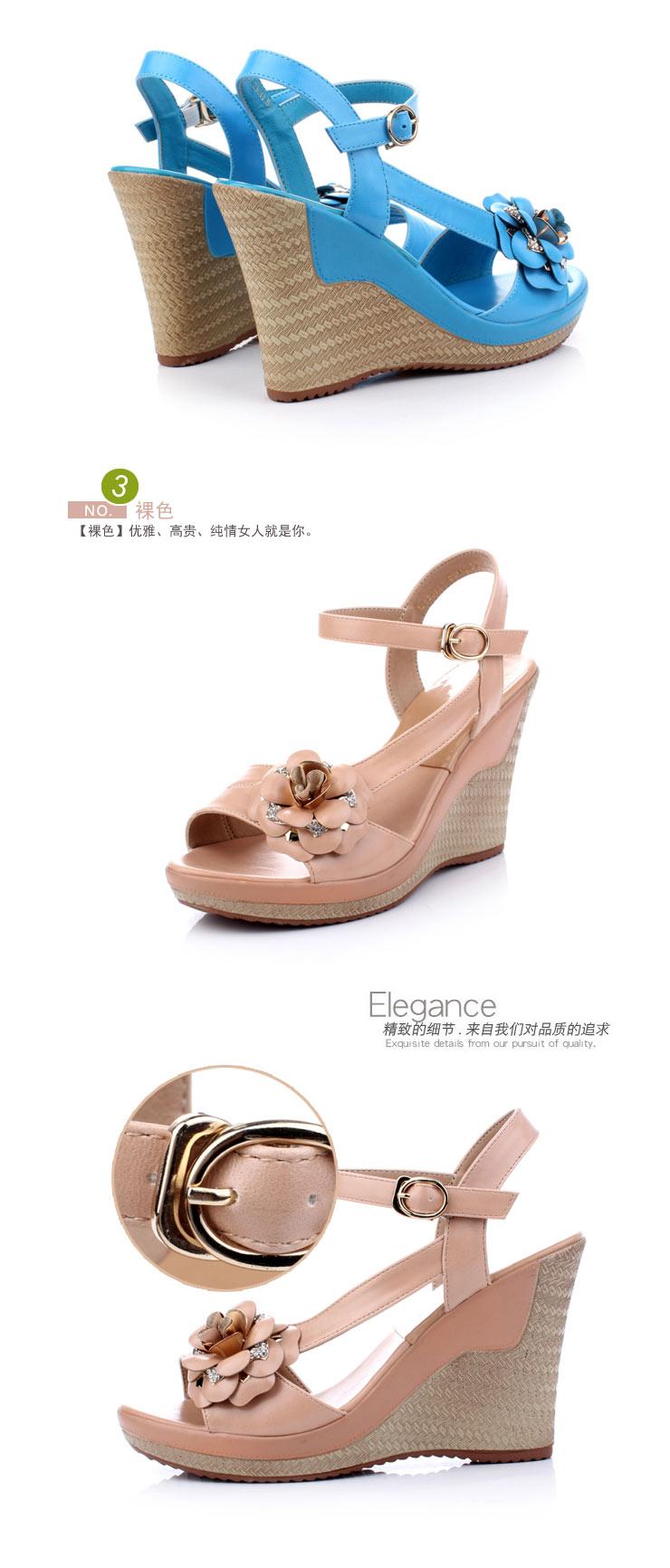 皇妹2012新款亮丽水钻花朵高坡跟绑带女凉鞋l120157