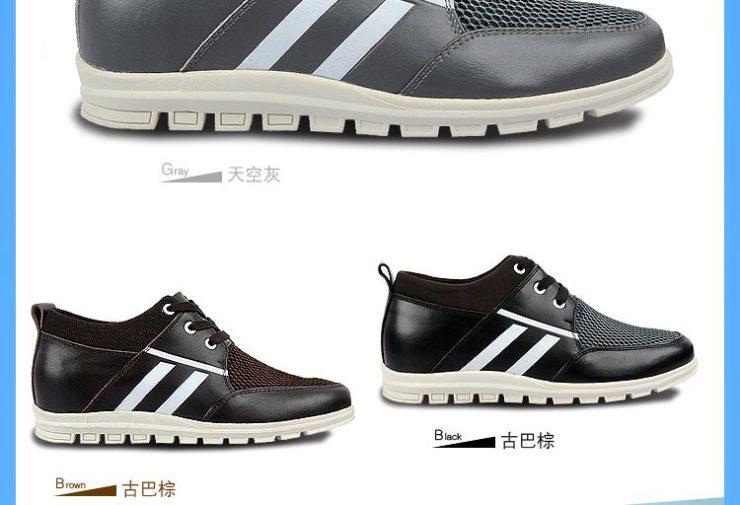 新脚度新款男式内增高鞋超轻透气男鞋时尚休闲凉鞋-2