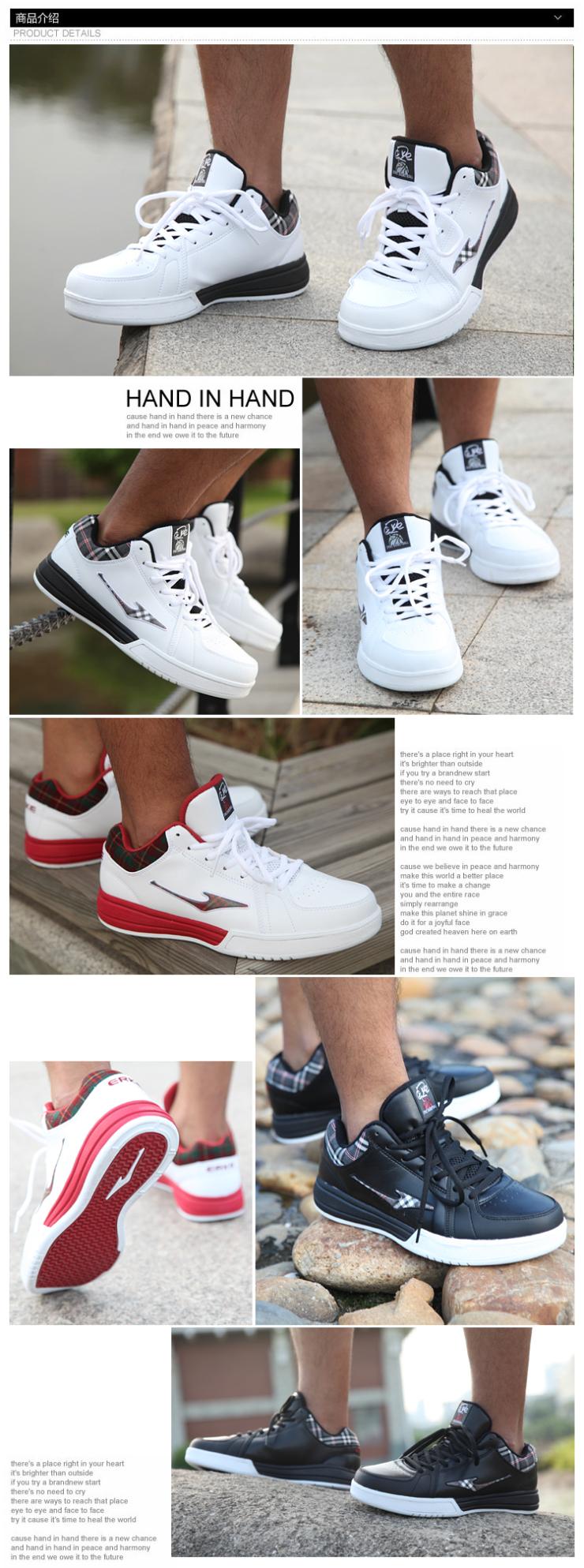 运动鞋中帮透气篮球鞋男