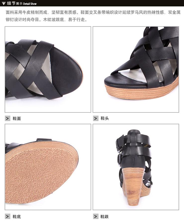 罗马款交叉条带编织女凉鞋