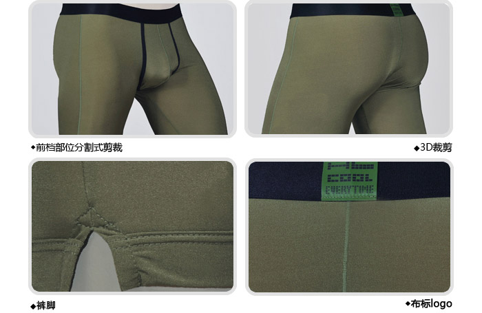 男式内短裤图片