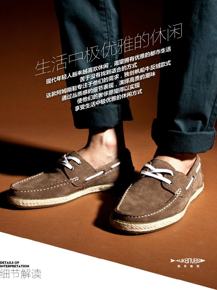 韩版英伦帆船鞋休闲鞋