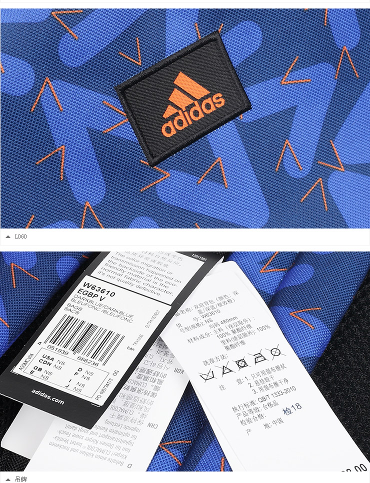 背包 w63610 蓝色 均码