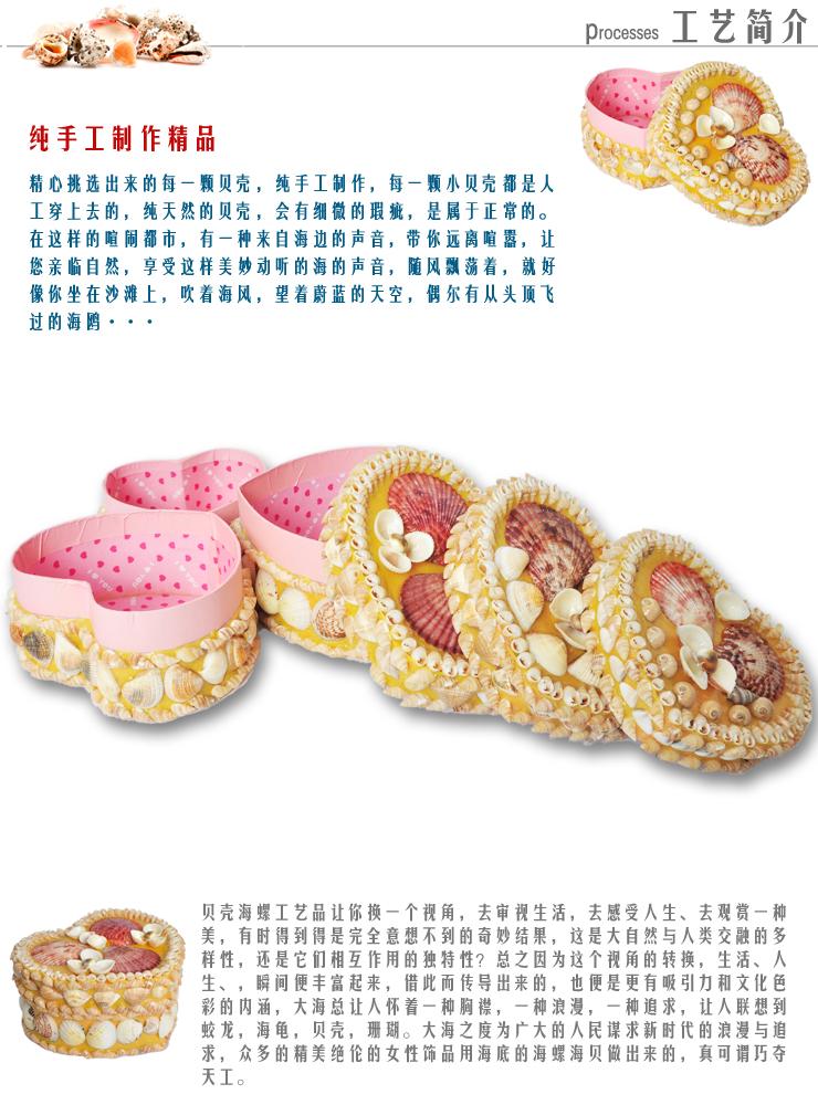 华庭丽娜 海螺贝壳摆件 时尚创意礼品 纯手工贝壳工艺 黄...