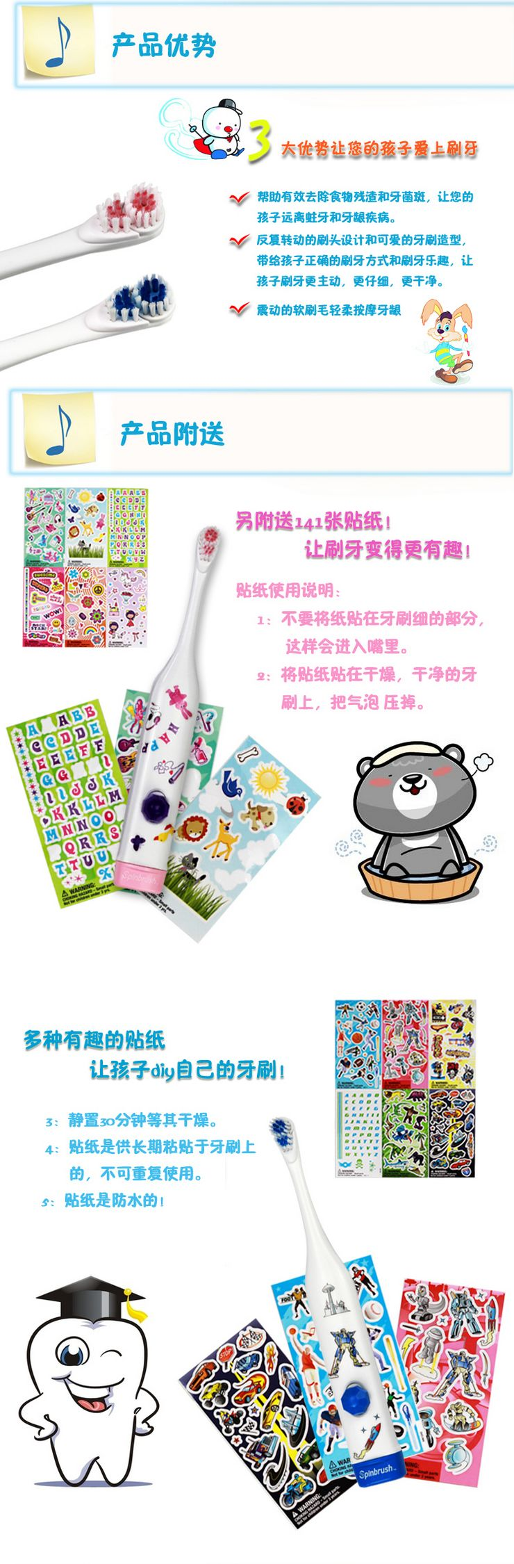 Ai Wo Mei Xuan Jie Family Packs (AWD professional electric toothbrush electric toothbrush MYWAY children)