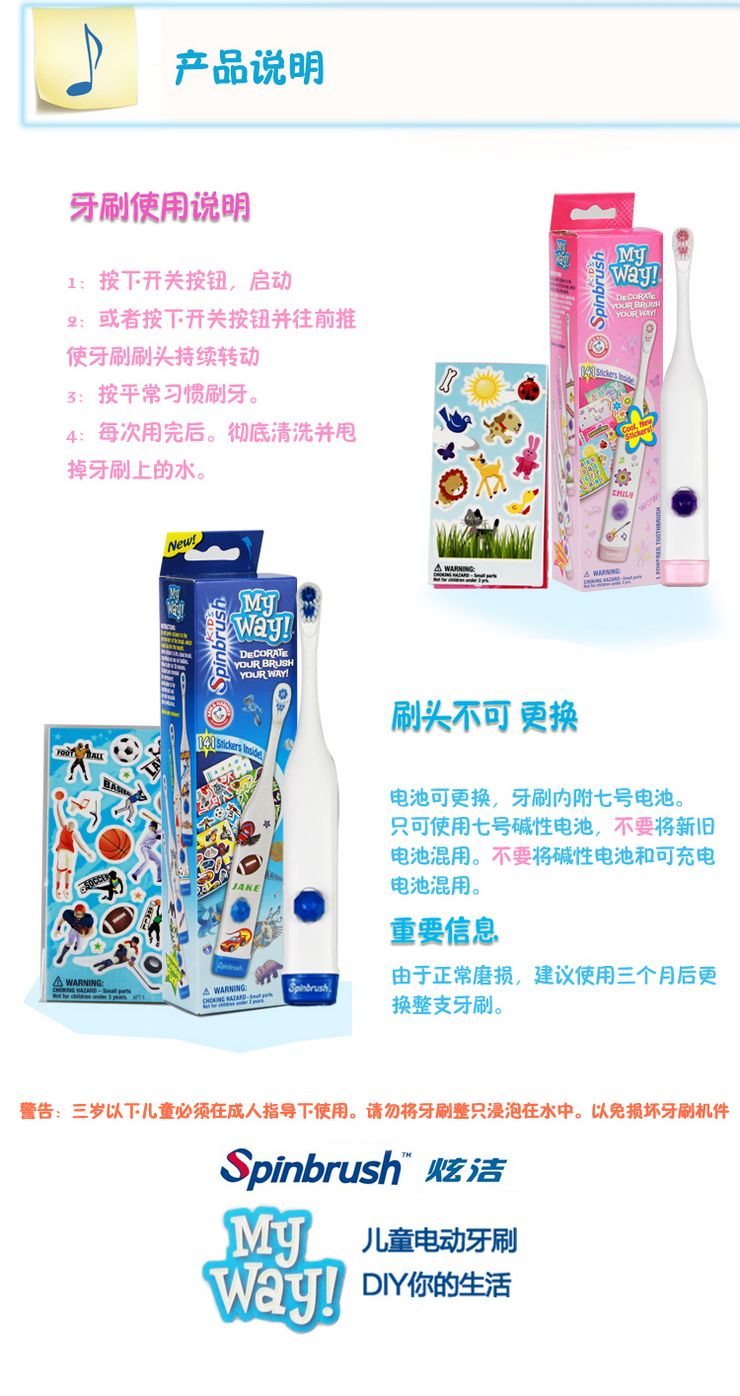 Ai Wo Mei Xuan Jie Family Packs (AWD professional electric toothbrush electric toothbrush MYWAY children