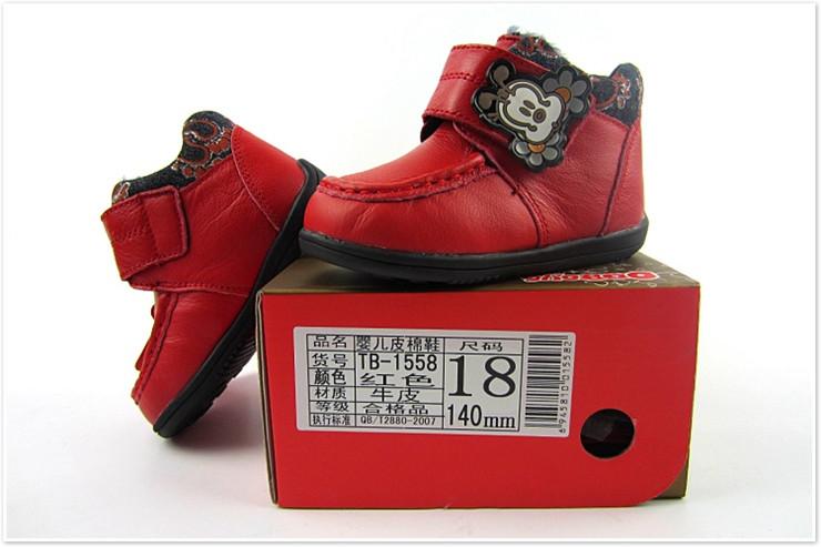 58纯皮鞋保暖鞋16-20码